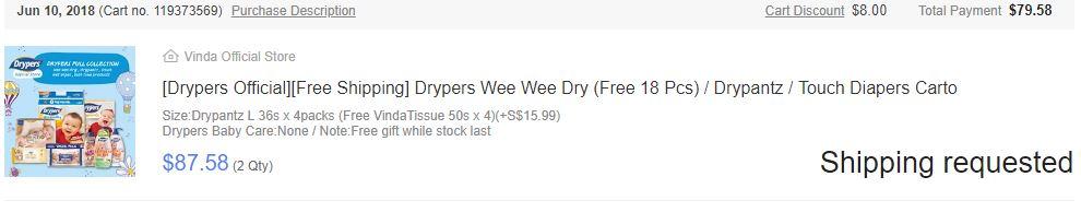 Qoo10-Drypers Drypantz L-2 Cartons